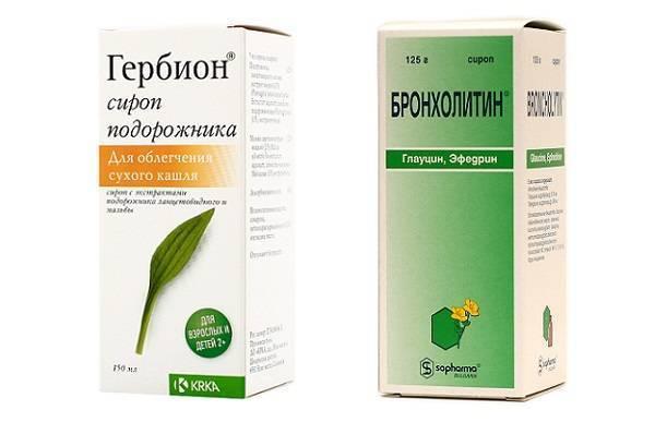 Лекарство от кашля когда бросил курить