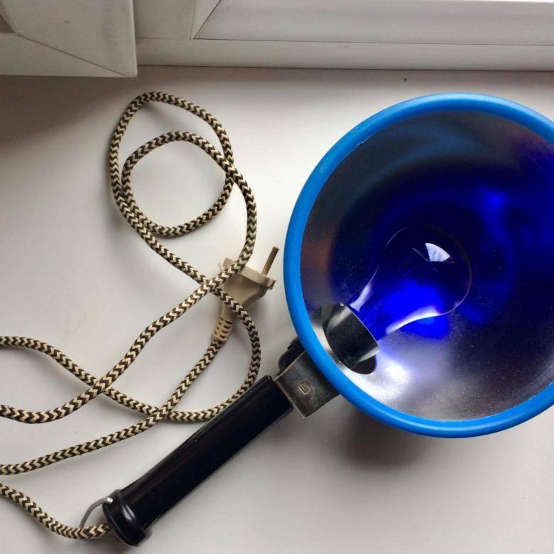 прогревание синей лампой при насморке