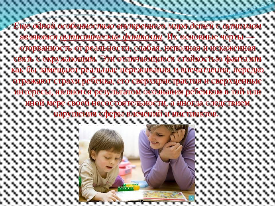 Как оформить инвалидность ребенку в разных ситуациях (с зпр, аутизмом, дцп и др.)