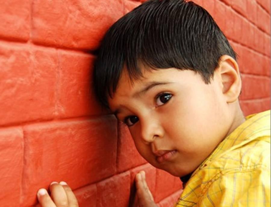 Высокофункциональный аутизм — характеристика и симптомы