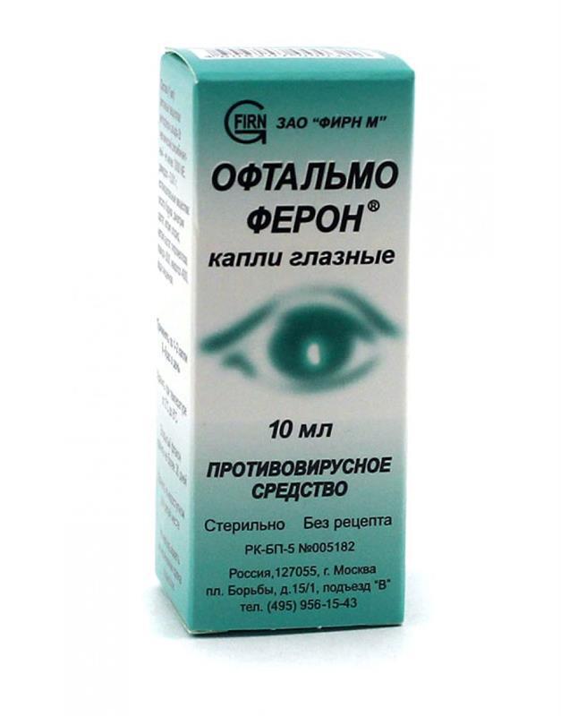Инструкция по применению глазных капель актипол
