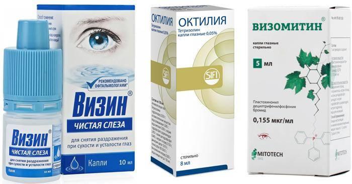 визомитин капли для глаз