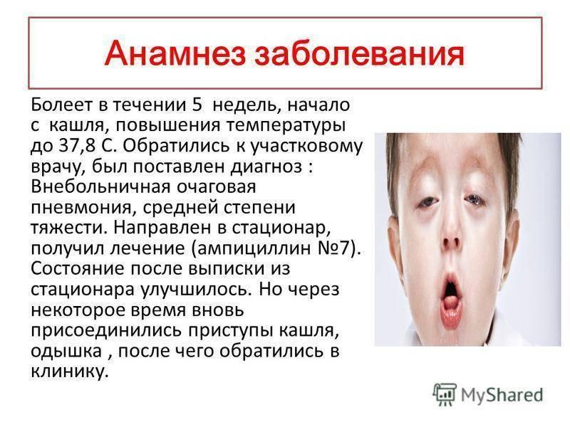 Влажный кашель без температуры у взрослого как лечить