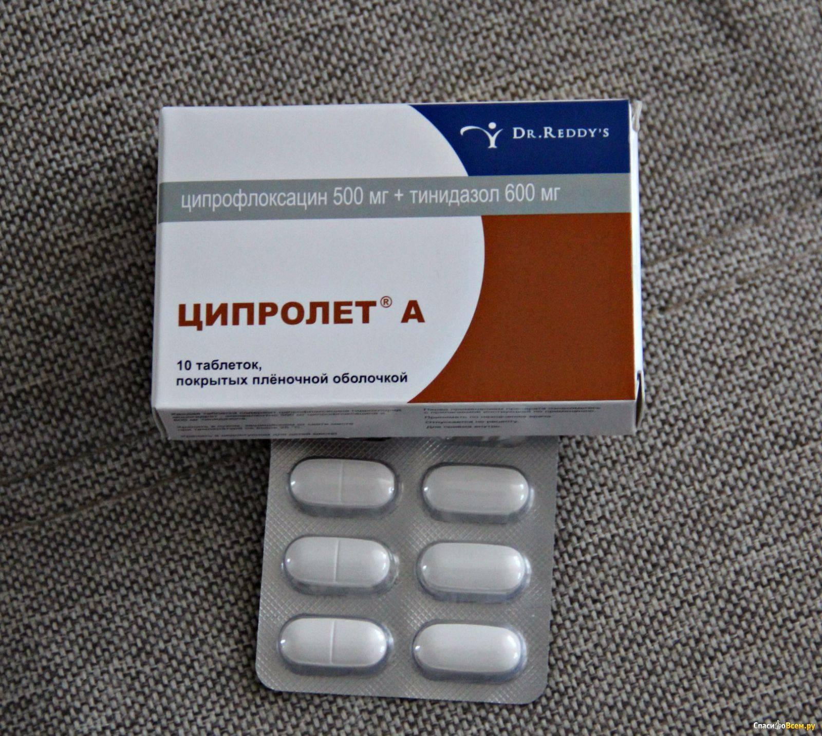 какие антибиотики назначают при цистите у женщин