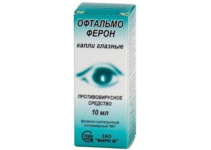 красный глаз чем лечить