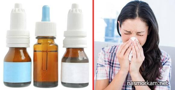 Как правильно и без последствий восстановить слизистую носа после патологий и повреждений