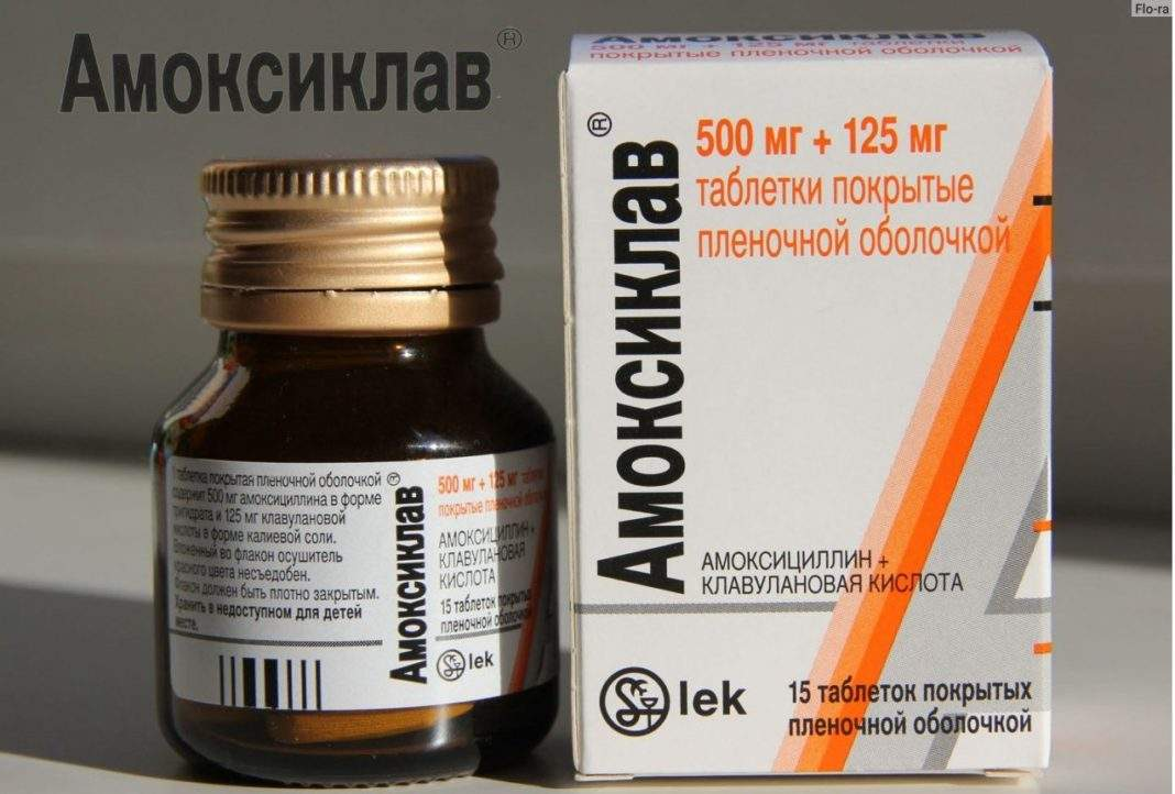 Какой антибиотик при сильном кашле у взрослых список