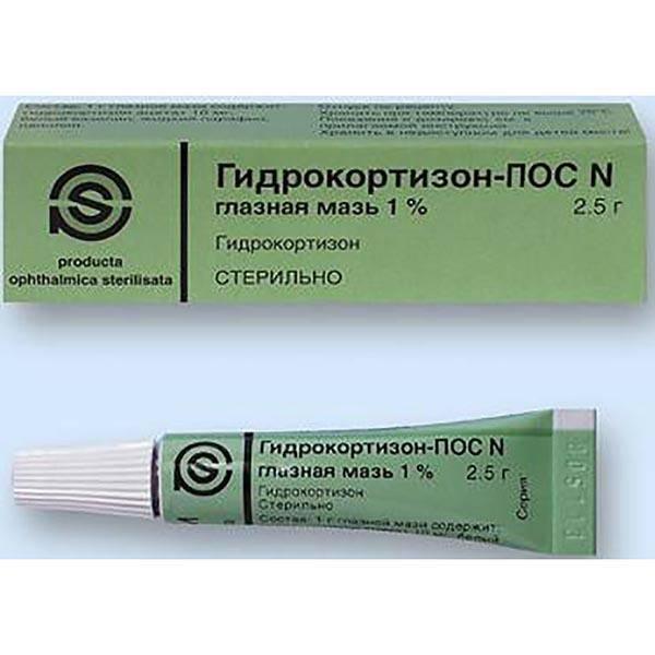 Самые эффективные капли от ячменя на глазу. сравнение препаратов и отзывы о них