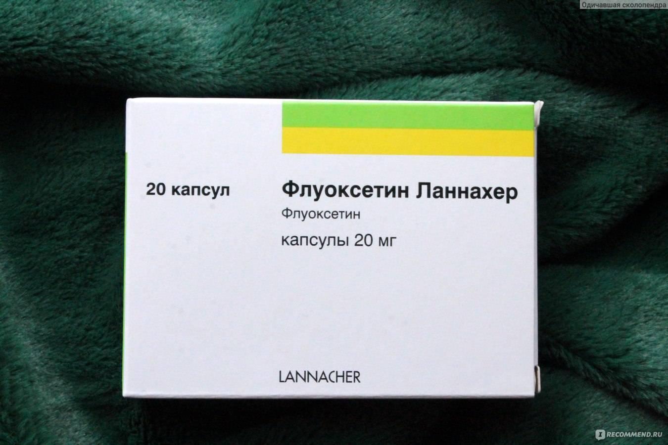 Существуют ли лекарства от булимии?