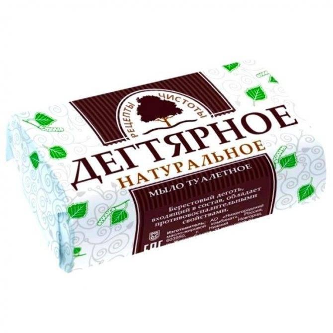 Дегтярное мыло при псориазе: как пользоваться, помогает ли хозяйственное мыло от болезни?