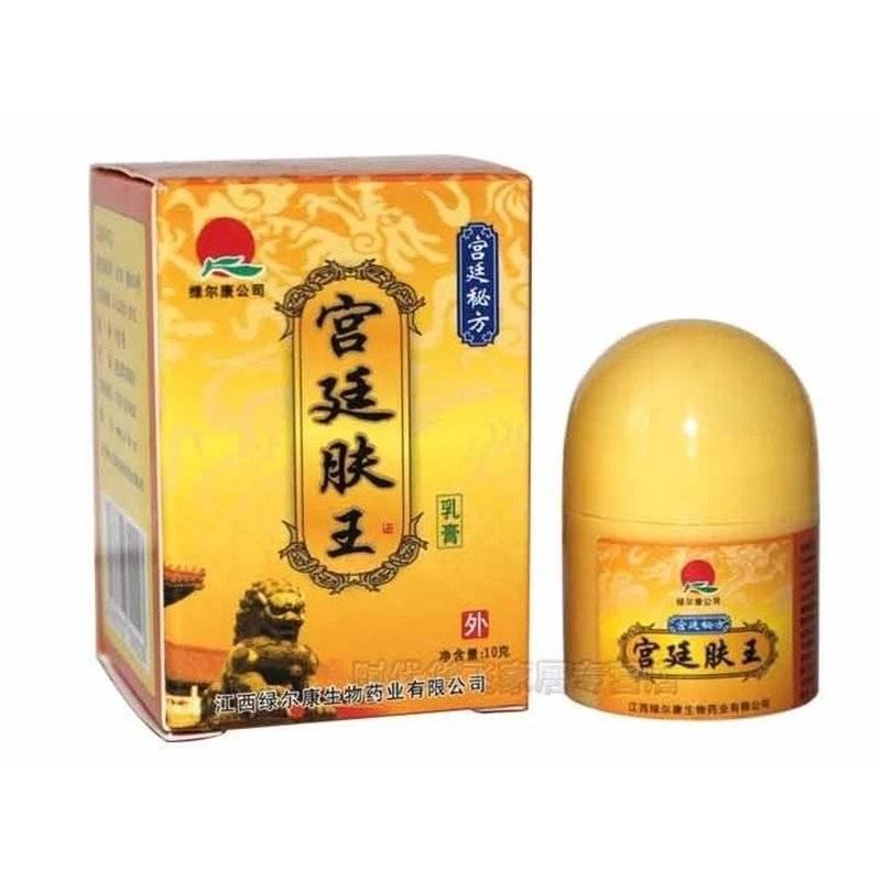 китайские препараты от псориаза
