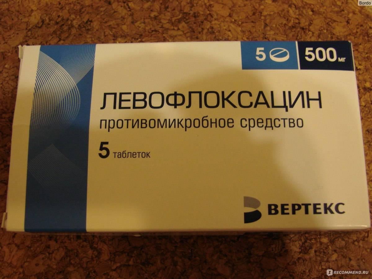 Препараты и схема лечения уреаплазмы у мужчин
