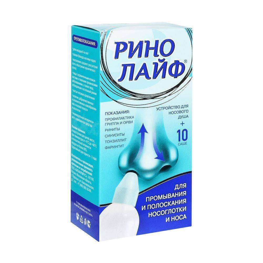 Для промывки носа устройство