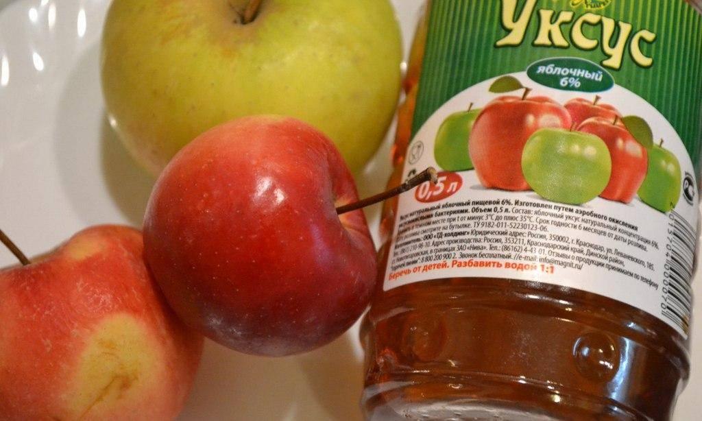 Лечение псориаза яблочным уксусом — симптомы, причины, противопоказания
