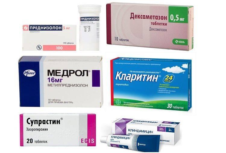 лекарство от атопического дерматита
