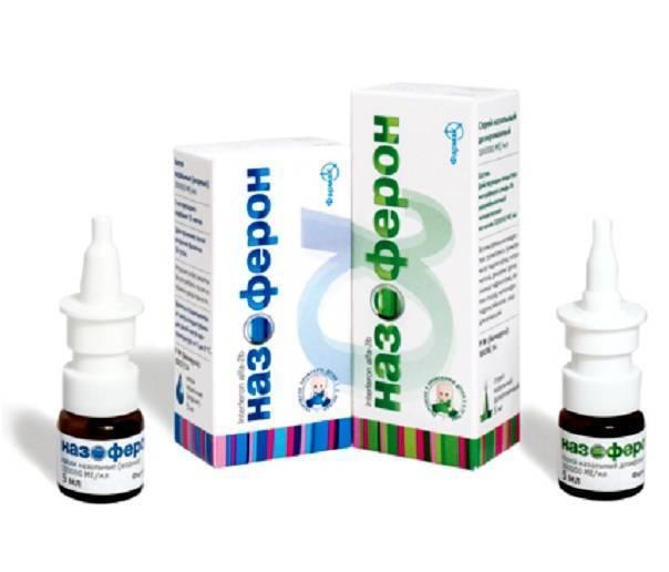 Капли в нос при простуде взрослому, эффективные от заложенности. цены