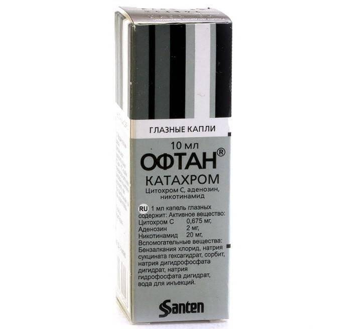 Особенности применения глазных капель офтан катахром