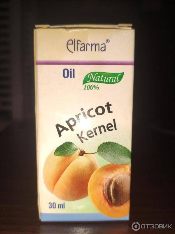 Косметическое абрикосовое масло