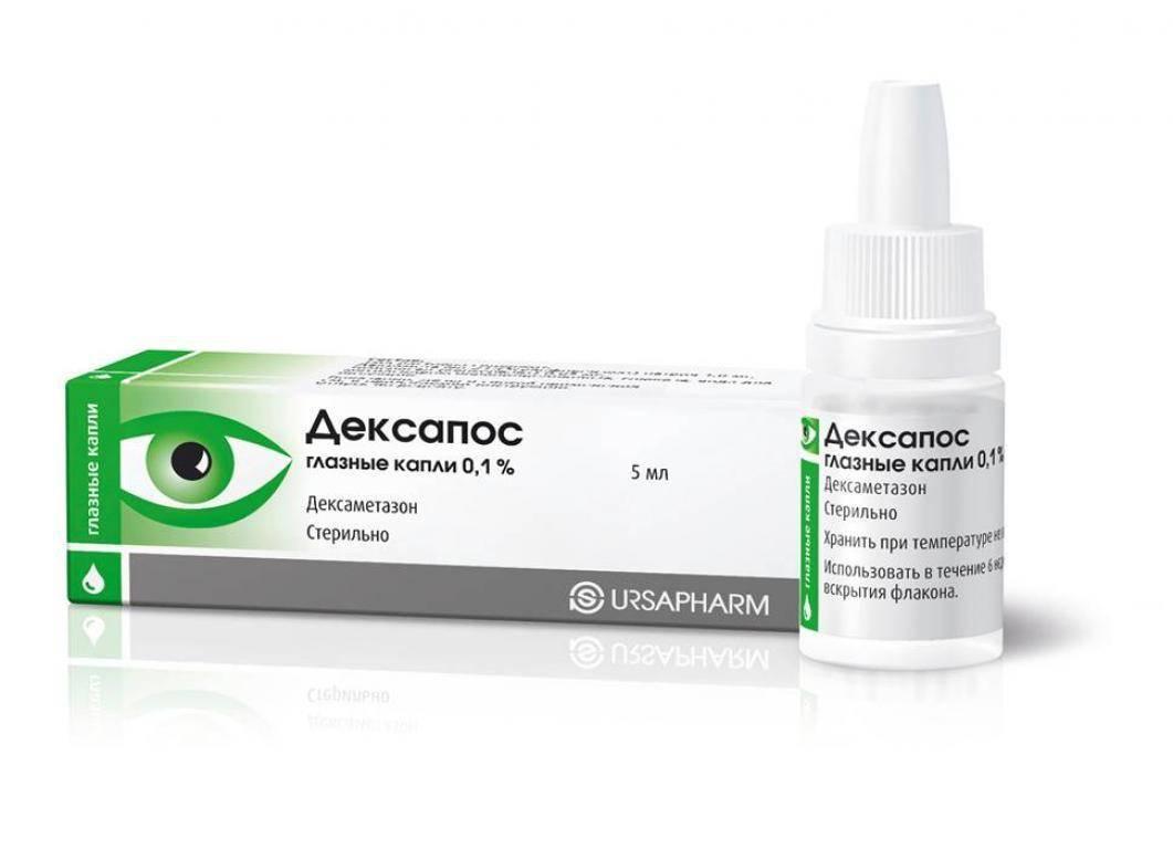 Капли для глаз дексаметазон: инструкция по применению