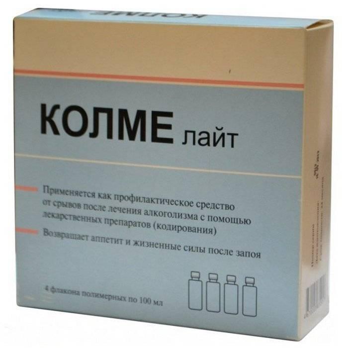 таблетки от алкогольной зависимости без рецепта врача