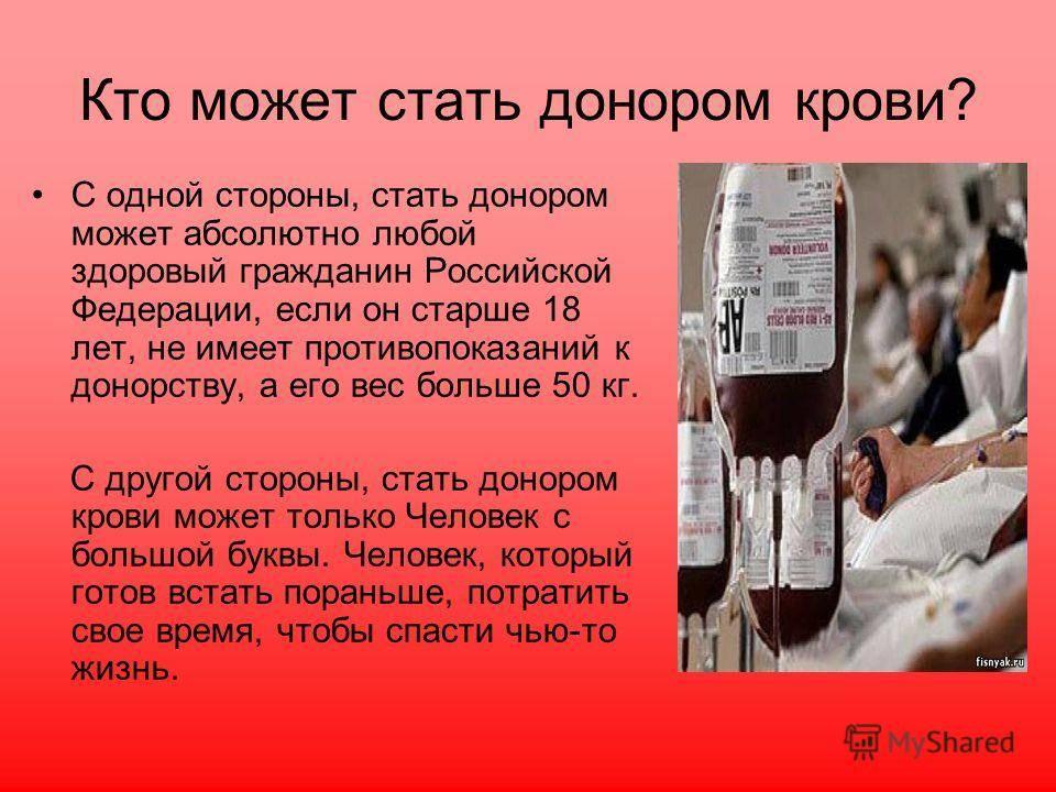 можно ли быть донором после гепатита а