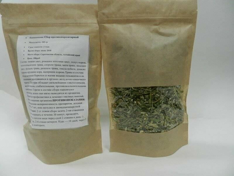 как правильно принимать монастырский чай от паразитов