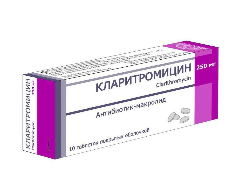 Лекарства от ангины взрослым: список недорогих препаратов, отзывы