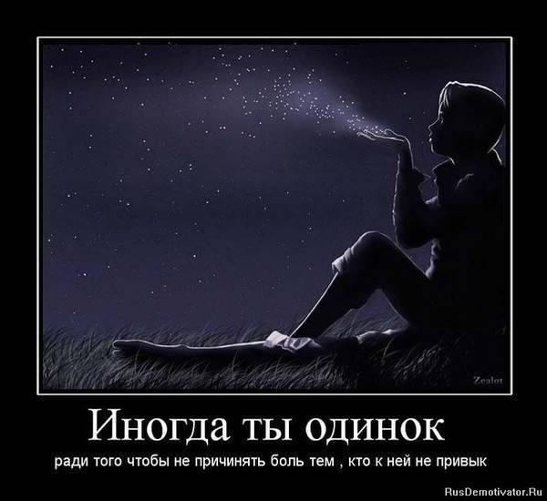 Нет сил жить