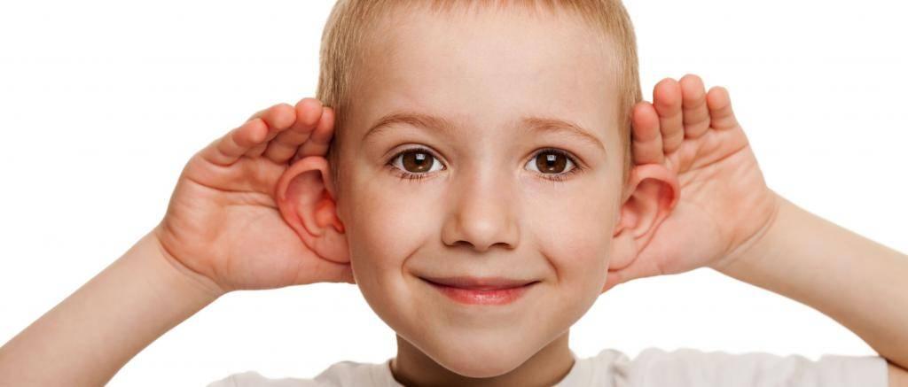 Тугоухость у ребенка