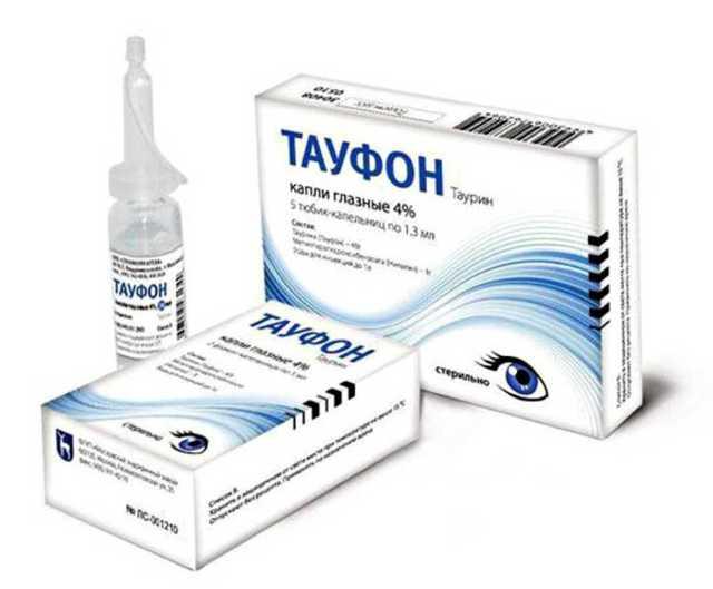 Выбираем витаминные капли для глаз: рейтинг лучших препаратов